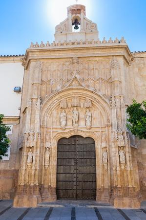 cordoba: Gothic entrance to Cordoba