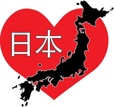 A red heart with a map of Japan across it and the word JAPAN in Kanji