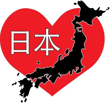 Ein rotes Herz mit einer Karte von Japan �ber Sie und die Word-JAPAN in Kanji Illustration