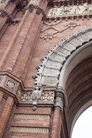 The Arc de Triomphe in Barcelona
