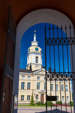 thru: The town hall of Hamina city,Finland. The look thru the gate Stock Photo
