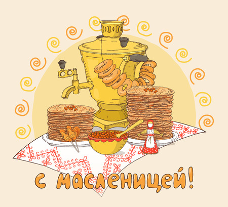 Shrovetide or Maslenitsa gift card with samovar, pancakes, caviar. Russian inscription: Happy Shrovetide! Greate Russian traditional holiday. Standard-Bild - 93882733