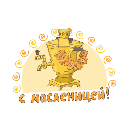 Shrovetide or Maslenitsa gift card with samovar. Russian inscription: Happy Shrovetide! Greate Russian traditional holiday.