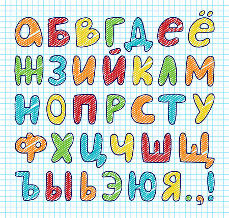 Vector hand drawn colorful russian cyrillic alphabet on paper background. Doodle font. Children abc