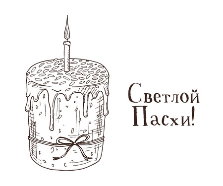 Hand drawn black and white orthodox easter gift card with easter cake. Greate holiday. Russian inscription: happy easter! Illustration