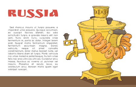 Banner with russian samovar with bagels on the table, inscription russia and place for text. Traditional russian food. Hand drawn doodle illustration 向量圖像