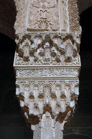 Moorish Pillar, Alhambra, Granada, Spain