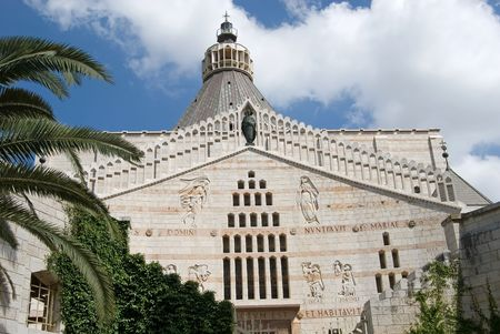 nazareth: Exterior of the modern Church of the Annunciation, Nazareth, Israel. Stock Photo