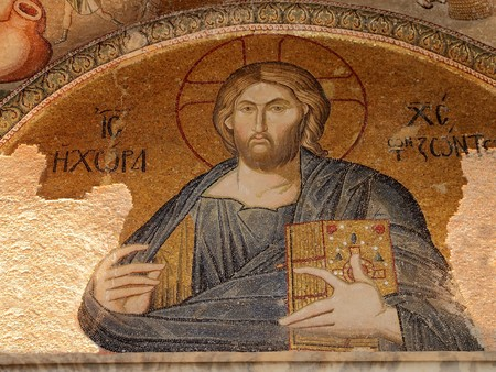 The mosaic in the lunette over the doorway to the esonarthex portrays Christ as �The Land of the Living�. Stock Photo - 7211549