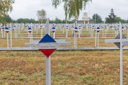 French Military cemetary with crosses spelling name and dates in Macedonia, Europe photo