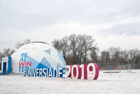 Krasnoyarsk, Russia - 25 Jan, 2019: Winter Universiade 2019 objects in Krasnoyarsk