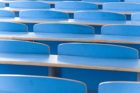 The University classroom Stock Photo