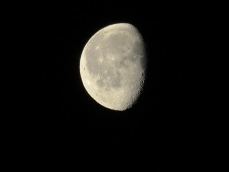 crescent: Moon crescent on black background