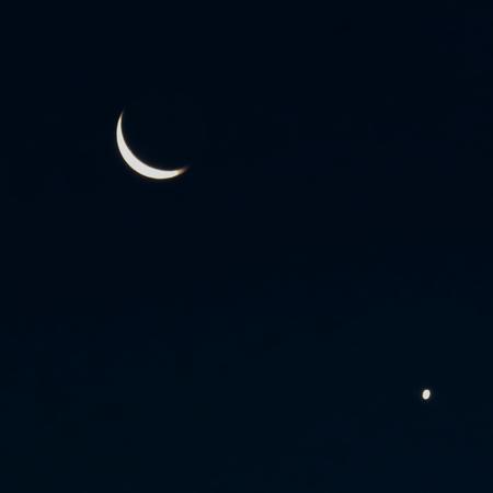 crescent: Crescent Moon and Venus Dark Blue Sky