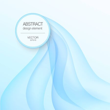 Soft blue transparent curves, round frame for text or picture. Abstract wave pattern. Blurred lines, pastel gradient. Design concept of sea waters. Vector background. Creative illustration