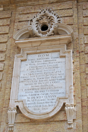 Inscription in marble in the belfry of the Savior Cathedral, Zaragoza (Spain)