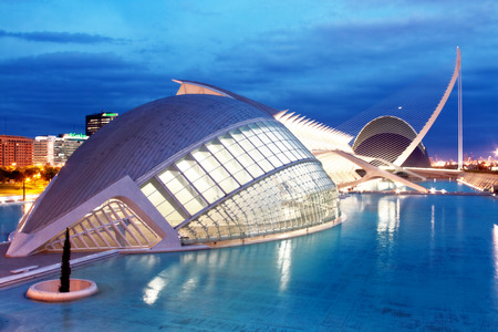 outdoor lighting: Hemisferic in City of Arts and Sciences Valencia, Spain