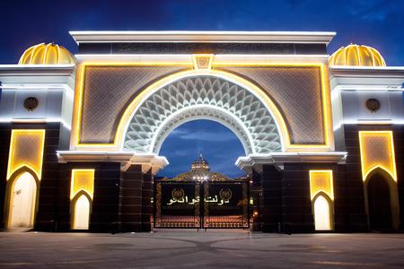 Gate of Royal Palace Istana Negara (Istana Negara), Kuala Lumpur, Malaysia