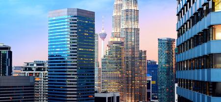 kuala lumpur city: Kuala Lumpur city skyline