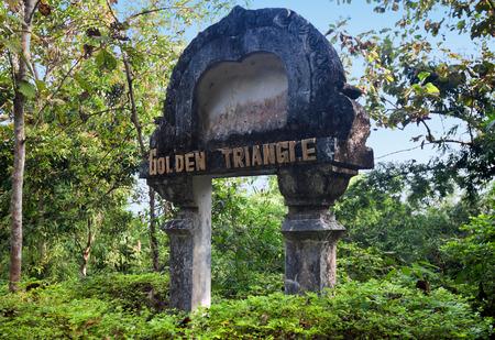 sop: Gateway to Golden Triangle, Sop Ruak, Thailand