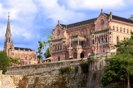 cantabria: Palace Sobrellano Comillas Cantabria Spine Editorial