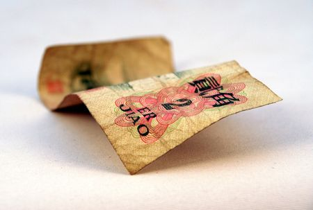 Chinese currency or money from china Zdjęcie Seryjne