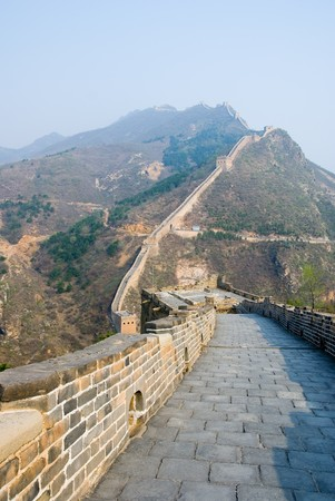 Famous great wall at Simatai near Beijing, China photo