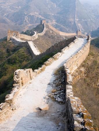 Famous Great Wall in the Simatai near Beijing, China photo