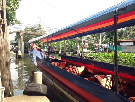 march� flottant: Watsapan March� flottant