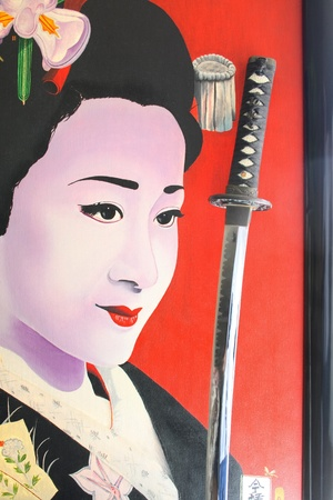 paintings: Portrait painting of a Japanese Geisha with a Tanto sword leaning against it