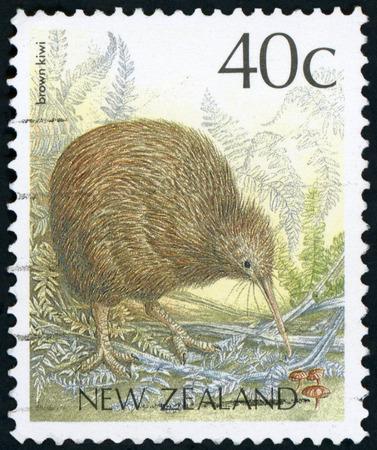 Postage stamp (New Zealand - Brown Kiwi)
