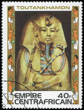 Egypt - Postage stamp Reklamní fotografie