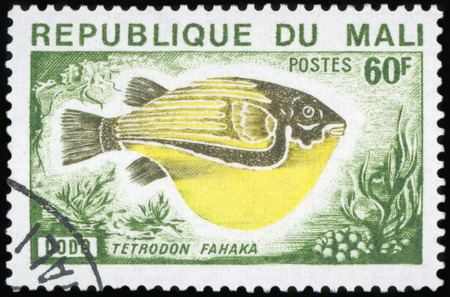 Postage stamp (Republic du Mali)