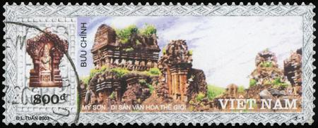 Postage stamp - Vietnam