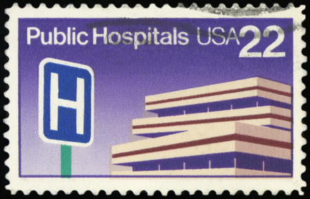 US Postage stamp - Public Hospitals Фото со стока