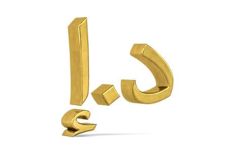 Golden Emirati dirham sign isolated on white background - 3d render