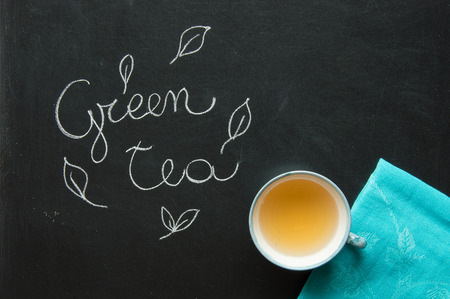 macrobiotic: Green tea bancha - macrobiotic drink for natural food and healthy Stock Photo