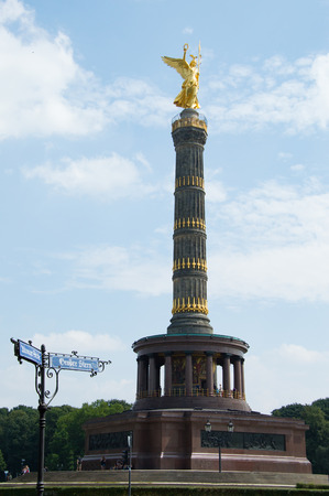 The Siegessaule is the Victory Column located on the Tiergarten at Berlin, travel in Germany Stock Photo