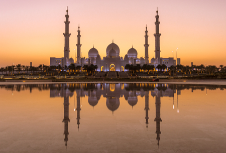 Sheikh: Sheikh Zayed Mosque at Abu Dhabi at golden hour