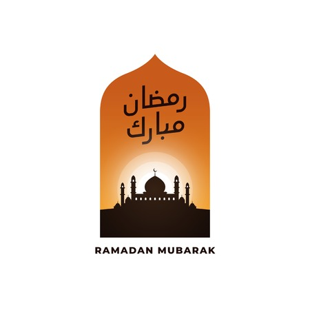 Ramadan mubarak logo badge vector. line style arab calligraphy with great mosque illustration. bright light and morning sky background scene design.