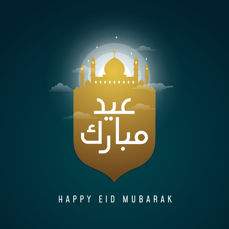Happy Eid mubarak greeting card vector design. Arabic calligraphy at golden great mosque badge illustration with holy sun light background. Illustration