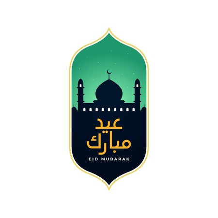 Eid mubarak vector badge design. Great mosque silhouette background with arabic calligraphy text.