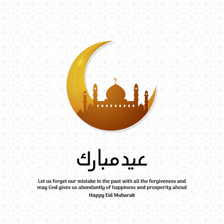 Eid mubarak simple greeting card background template. Golden crescent moon with great mosque vector illustration design.