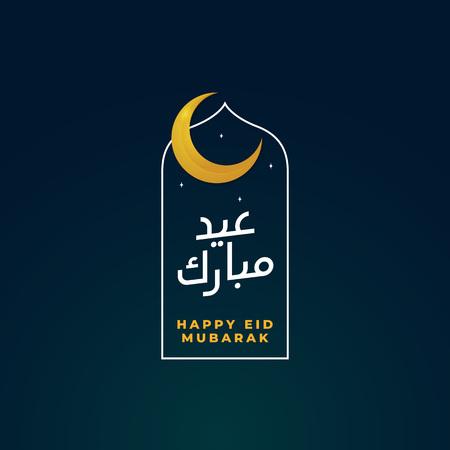 Happy Eid mubarak simple logo badge design. Crescent moon illustration with mosque window frame vector illustration.