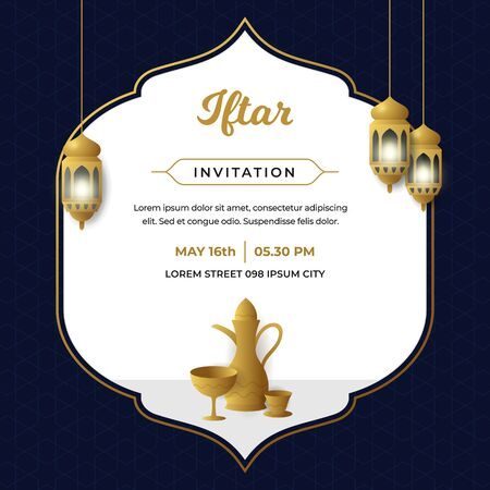 Iftar invitation flyer simple minimal poster template design with islamic traditional lantern lamp and classic arabic teapot vector illustration