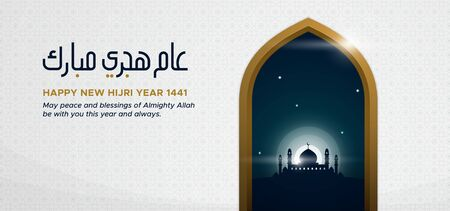Islamic New Year 1441 poster background design. Aam Hijri Mubarak calligraphy. Great mosque view at the night sky with glowing moon and star vector illustration. Translation : Happy New Hijri Year