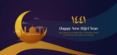 Simple Happy New Hijri Year banner background. Islamic New Year 1441 poster with moon and great mosque vector illustration. Иллюстрация