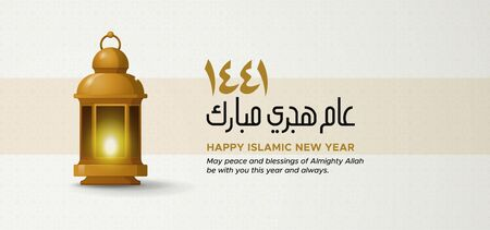 Aam Hijri Mubarak arabic calligraphy text. Happy Islamic New Year 1441 background design with traditional lantern lamp vector illustration.. Translation : Happy New Hijri Year. Иллюстрация