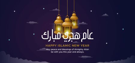 Happy Islamic New Year Aam Hijri Mubarak arabic calligraphy banner. Hanging traditional lantern lamp vector illustration with cloud night scene. Translation : Happy New Hijri Year. background design