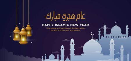 Happy Islamic New Year Aam Hijri Mubarak arabic calligraphy banner design. Great mosque with hanging traditional lantern lamp with cloudy night scene background. Translation : Happy New Hijri Year.